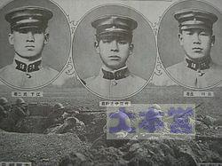 爆弾三勇士(左から江下・作江・北川)大阪朝日より