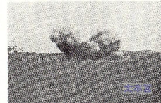 破壊筒の爆発