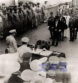 降伏調印式での富岡定俊(ステッキの後ろ、向かって左側)