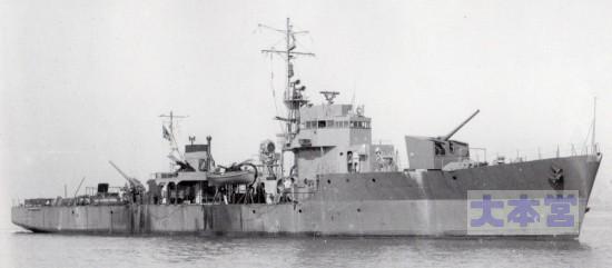 1944、公試に出る第17号海防艦(第1号型)