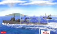 一等輸送艦改捕鯨型イラスト