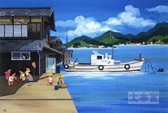漁業の根本は漁村です