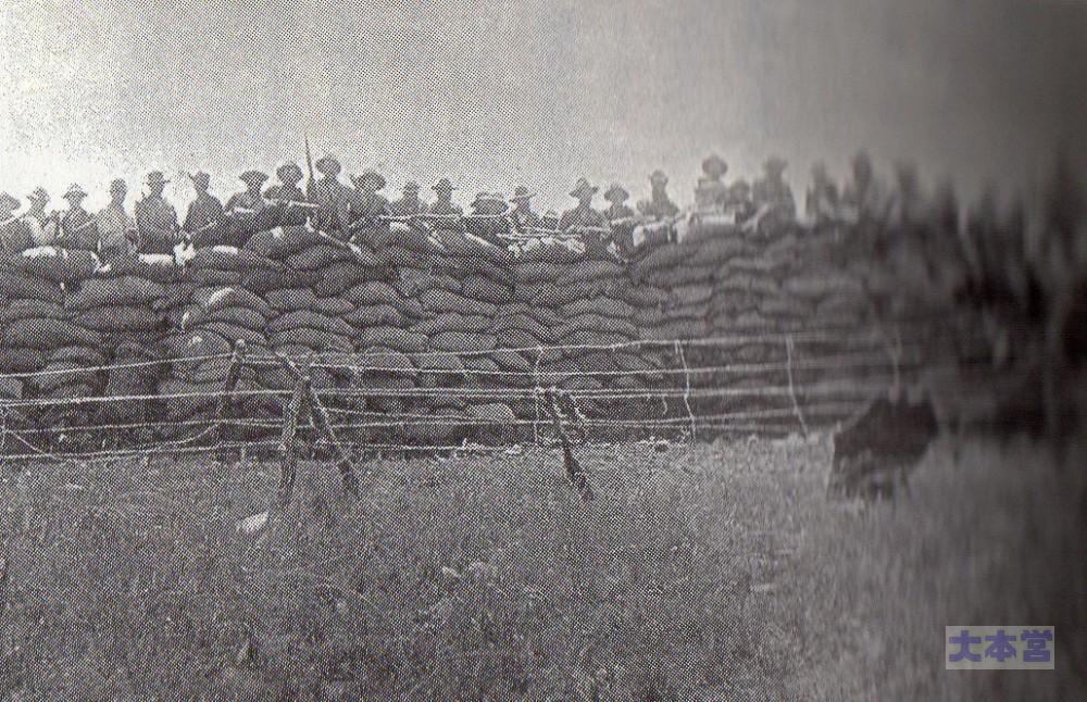 第二次ボーア戦争の英軍陣地