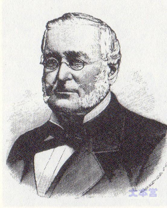鉄条網の父ジョゼフ・グリッデン