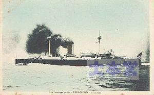 防護巡洋艦高千穂