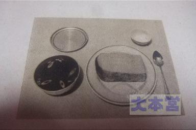 1941の朝食パン・味噌汁