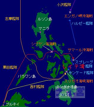 捷一号作戦の海戦図