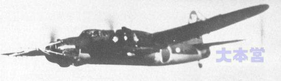 飛行中の4式重爆、機首の形状に注意
