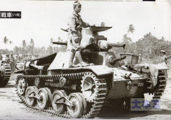 95式軽戦車、戦後撮影