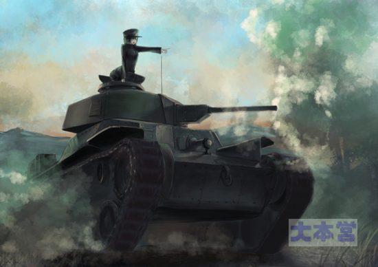 97式中戦車チハのイラスト