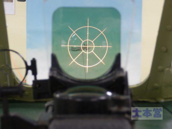 98式射爆照準器が敵機を捉えた瞬間