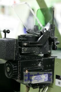 98式射爆照準器
