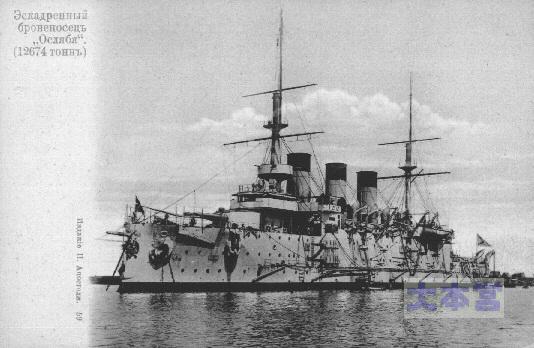 戦艦オスラビア