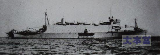 揚陸艦「神州丸」