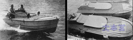 2名乗船の震洋