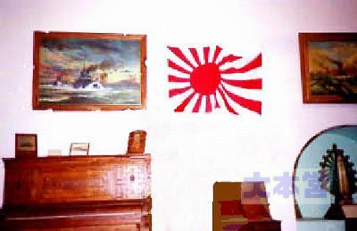 アルゼンチン海軍博物館の思い出コーナー