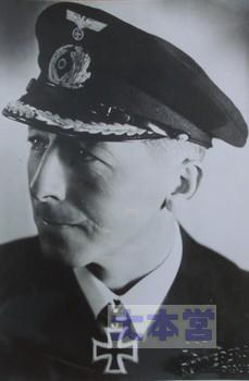 ハルテンシュタイン大尉