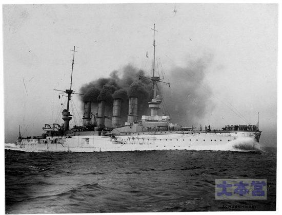 初代シャルンホルスト(装甲巡洋艦)