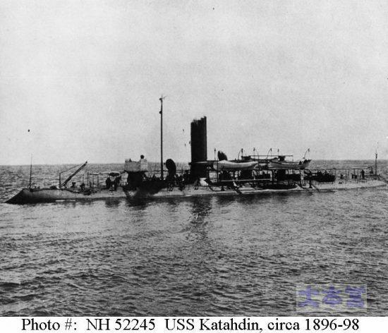 衝角攻撃艦カタディン