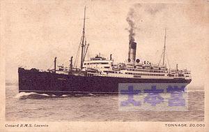 貨客船ラコニア