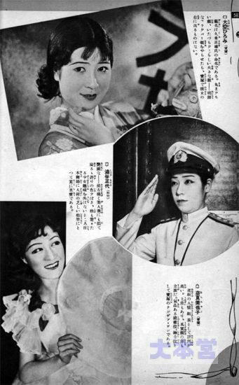 太平洋行進曲主演の奈良美也子