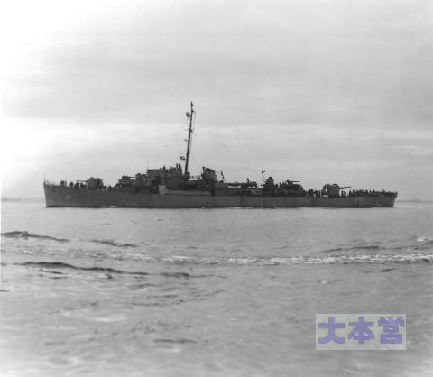 バトラー級護衛駆逐艦