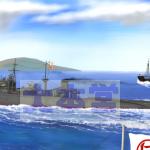 一等輸送艦改捕鯨型イラスト