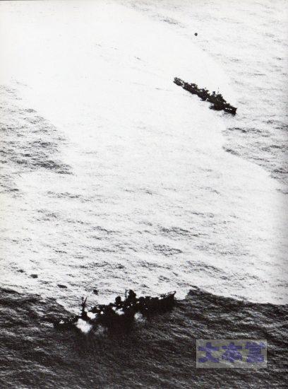 坊ノ岬での矢矧、航行不能となり、駆逐艦磯風が近づく
