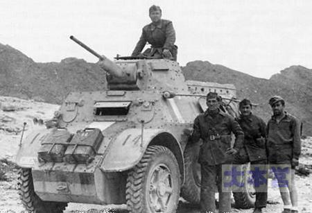 イタリア軍のAB41装輪装甲車