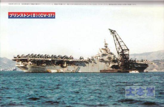 エセックス級空母に接近するクレーン船