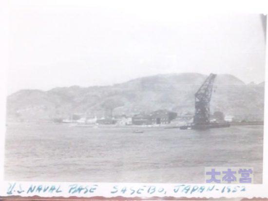 昭和27年佐世保で撮影されたクレーン船