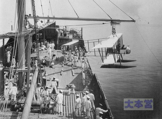 水上機母艦「若宮」のクレーン