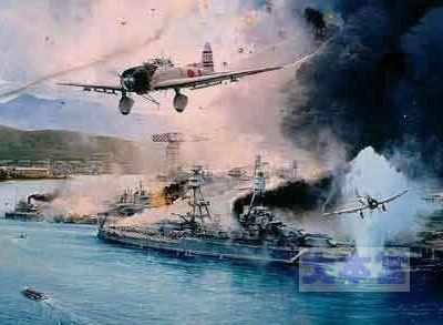 真珠湾攻撃イラスト
