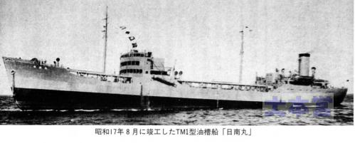1TM型「日南丸」