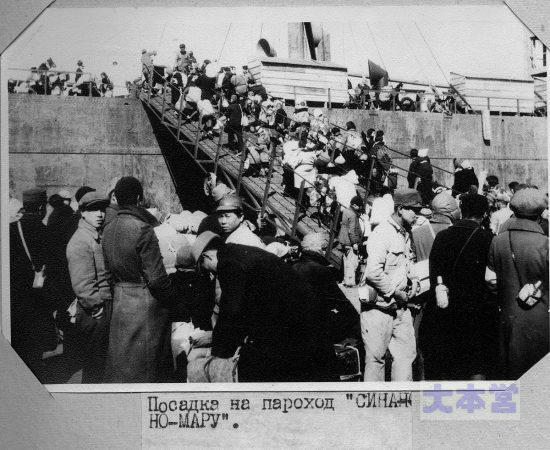 大連で抑留者を乗船させる「信濃丸」