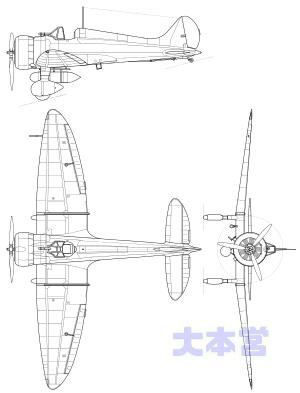 九六式艦上戦闘機三面図