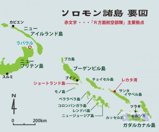 ソロモン諸島要図