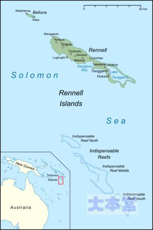 レンネル諸島(インディスペンサブル環礁)