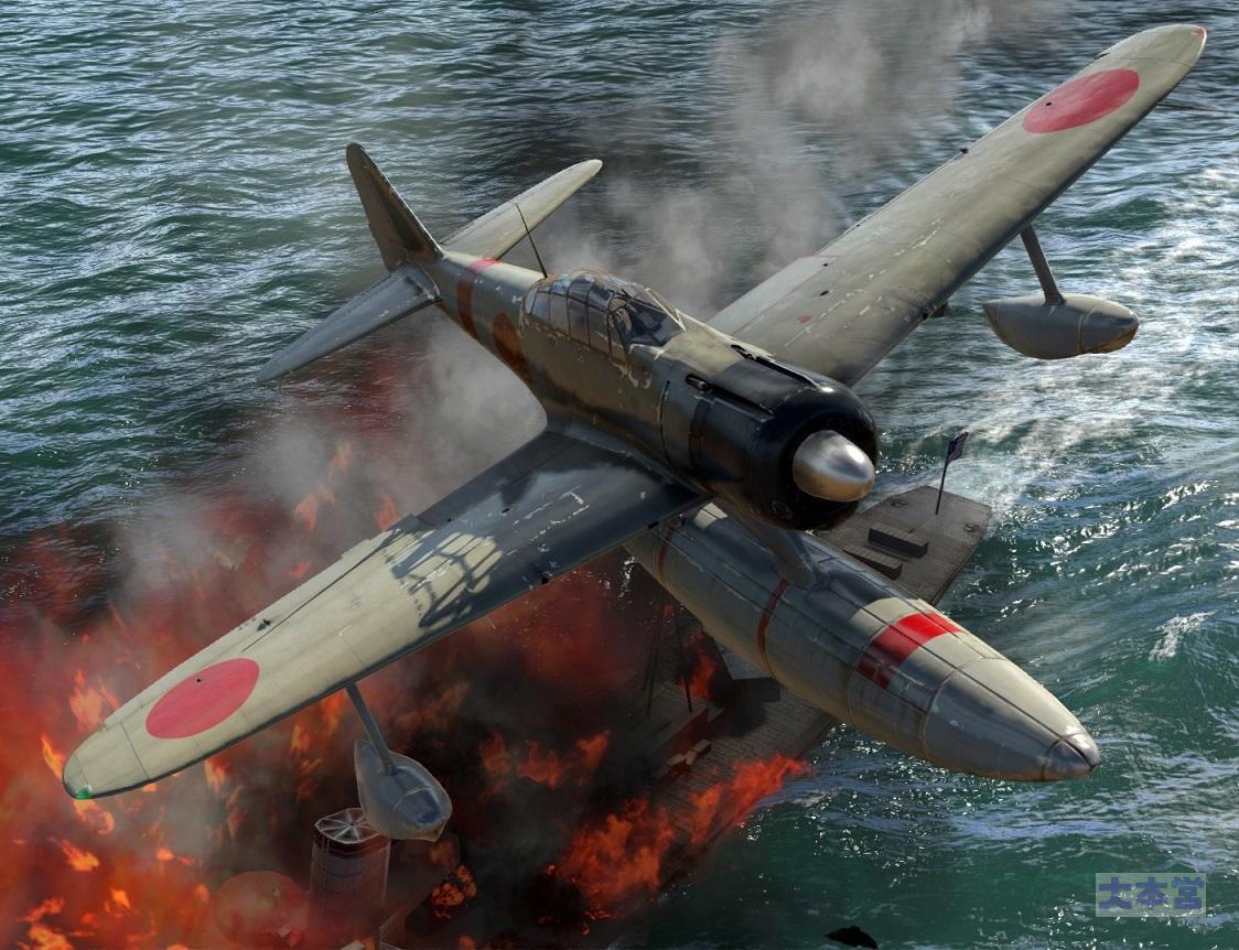 二式水戦の艦船攻撃