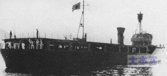 標的艦「波勝」