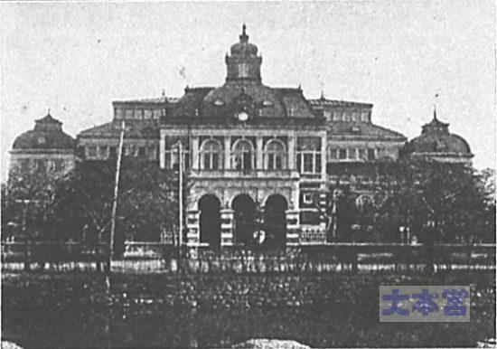 海軍大学校
