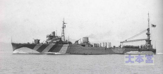 飛行艇母艦秋津洲昭和17年4月公試中