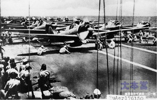 942・10・26南太平洋海戦で翔鶴から発艦せんとするA6M2b零戦21型