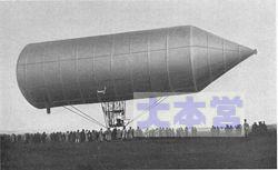 シュヴァルツの飛行船