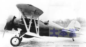 ボーイング218艦上戦闘機