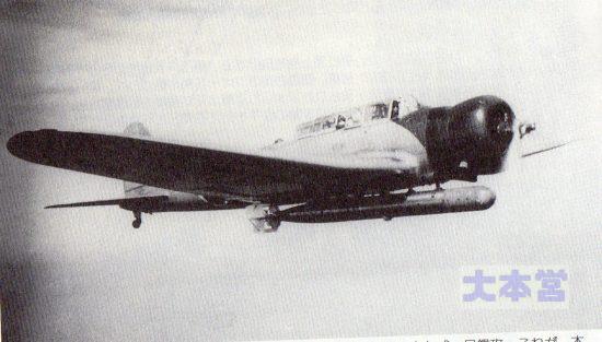 97式艦攻