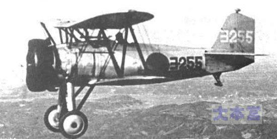 90式艦上戦闘機