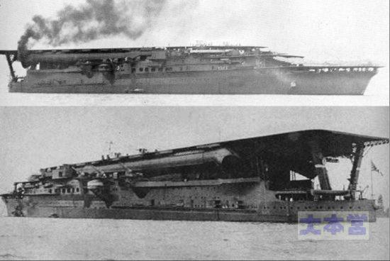 加賀3段甲板時代煙突に注目