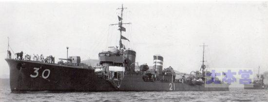1927如月