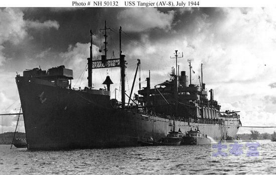 上機母艦タンジール